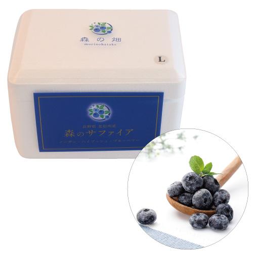 「森のサファイア」冷凍ブルーベリー500g Lサイズ(品種:ノーザン・ハイブッシュ)