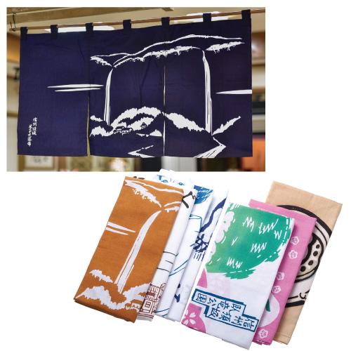 信州須坂日本の滝100選 米子大瀑布のれん 信州須坂てぬぐい歳時記 各種