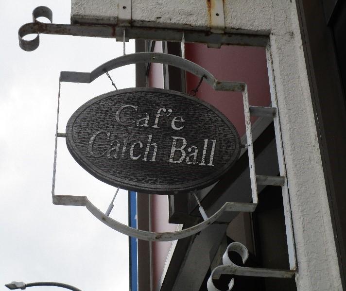 カフェ・キャッチ・ボール