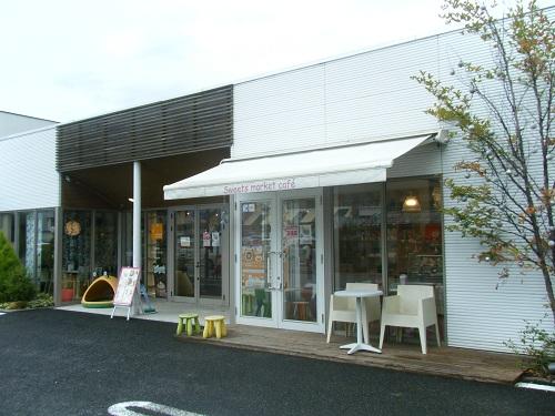 スイーツマーケットカフェ/n-style(エヌスタイル)