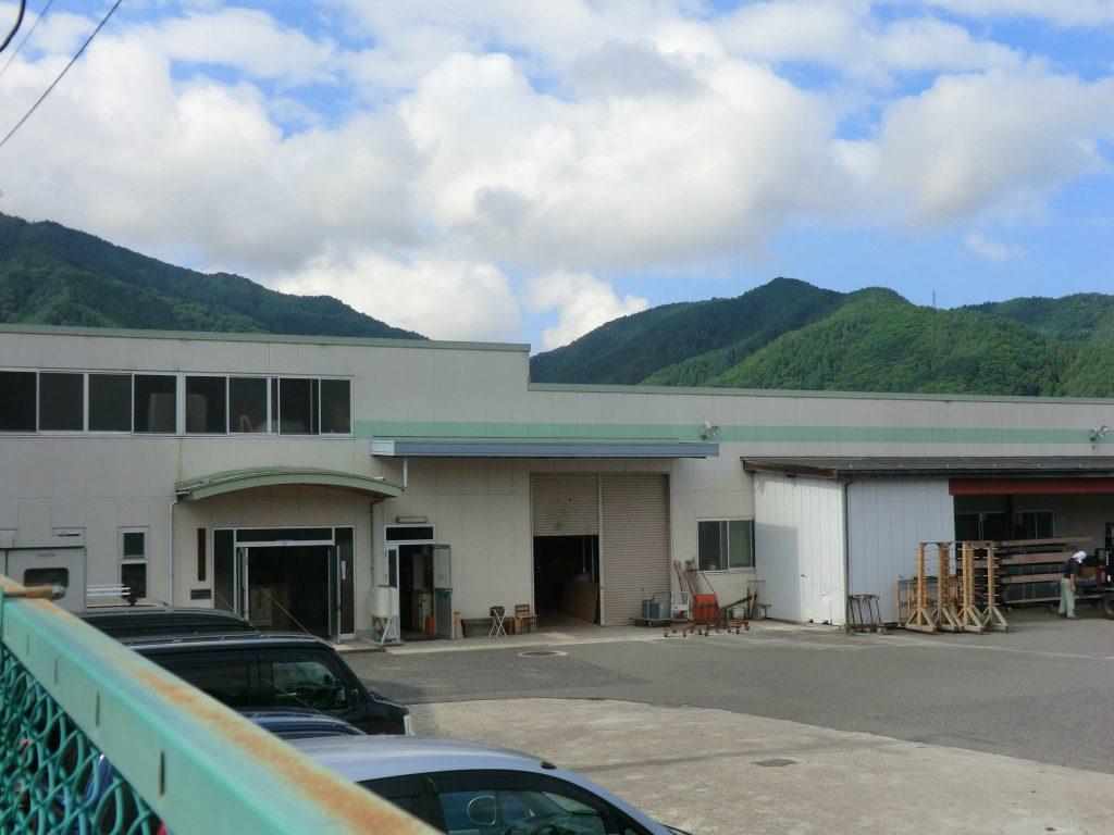 株式会社 関木工所